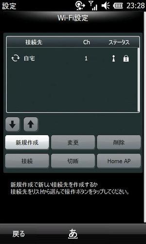 20100708232818