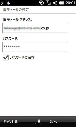 20100801200116