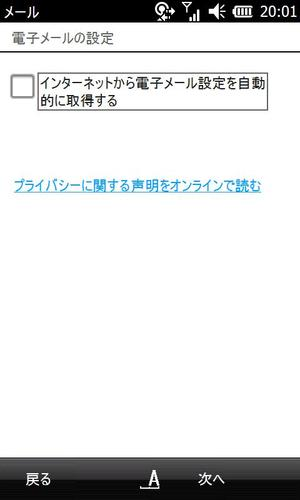 20100801200134