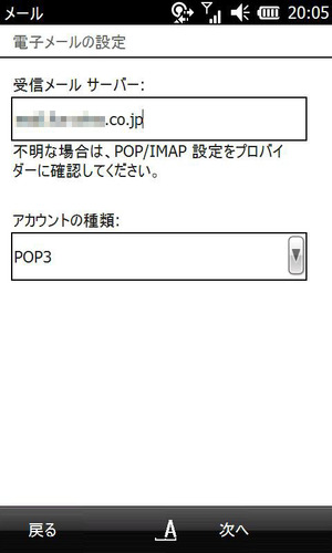 20100801200512