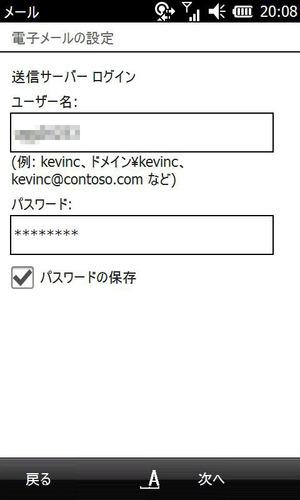 20100801200832