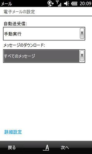 20100801200915_2