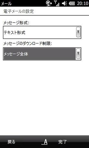 20100801201004
