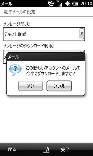 20100801201018