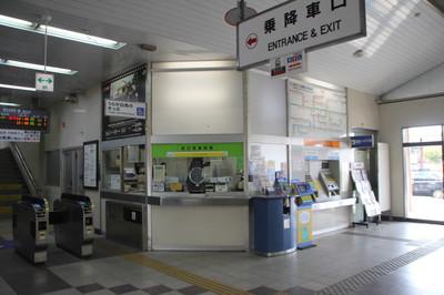 Img_5681