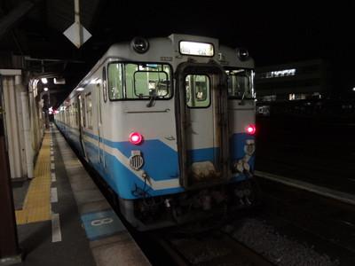 Dsc01374