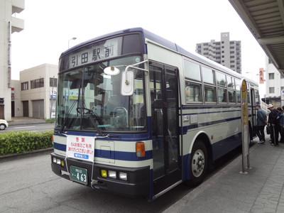 Dsc01905