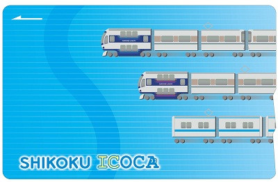 130826_00_shikokuicoca