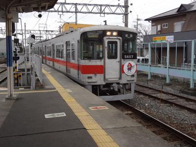 Dsc02551