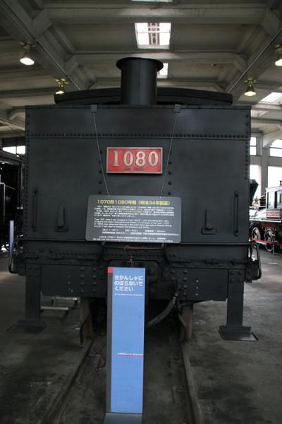 Img_4611