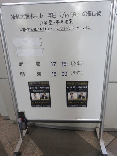 Img_2526
