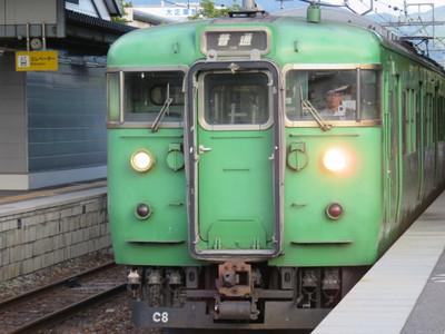 Img_3891
