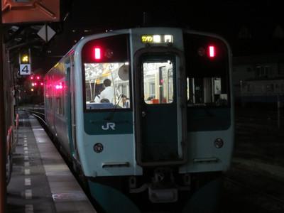 Img_3894