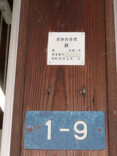 Img_4423