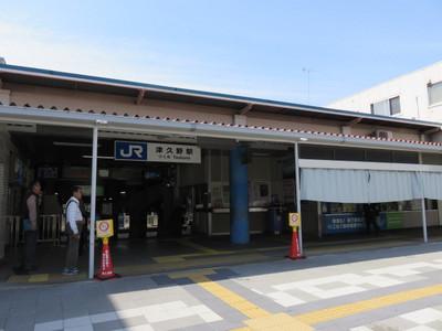 Img_7561