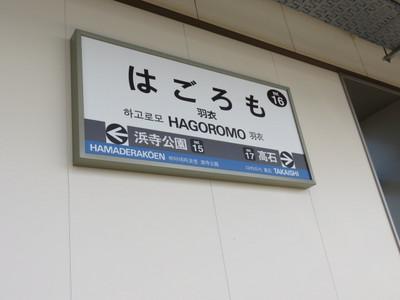 Img_7607
