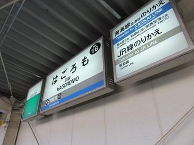 Img_7620