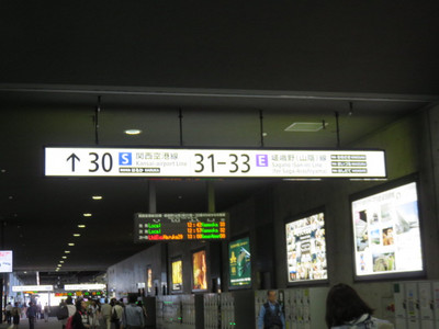 Img_8055_2