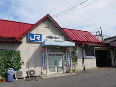 Img_8693