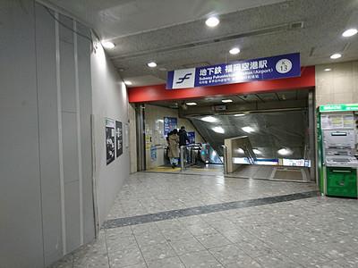 Dsc_0889